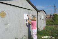 В Омске убирают самовольно поставленные гаражные боксы.