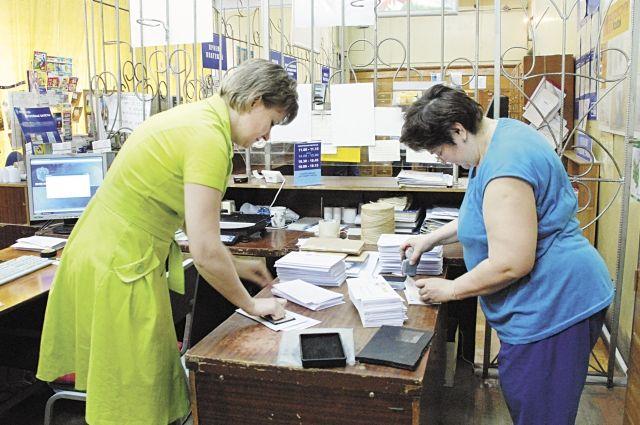 Новый закон позволит «Почте России» стать современной компанией, отвечающей требованиям цифровой экономики и высоким запросам клиентов.