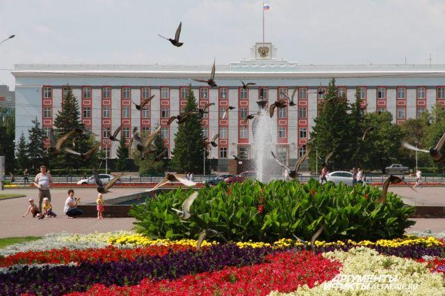 Картинки по запросу правительство алтайского края