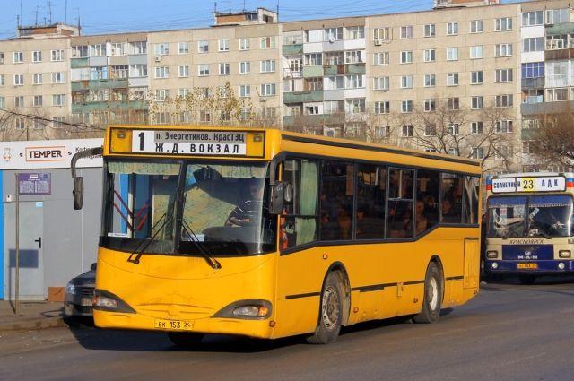Автобус перестанет ходить с 10 июня.