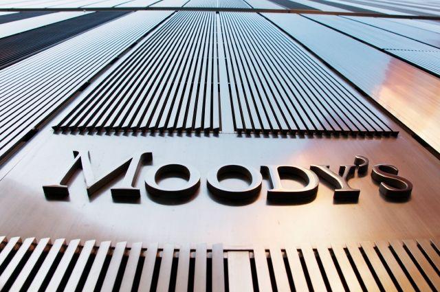 Moody's: «ЧМ-2018 неокажет существенного воздействия наэкономику России»