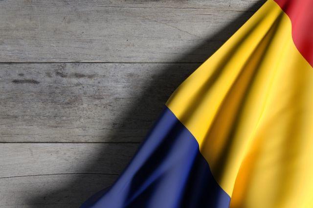 КСРумынии требует отпрезидента Иоханниса сократить Лауру Кодруцу Ковеси