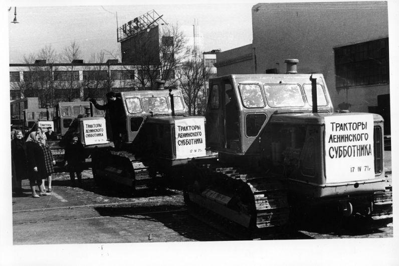 1971 год. Тракторы, собранные на Ленинском субботнике.