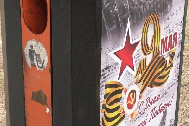 Урны с символикой Дня Победы возмутили жителей города