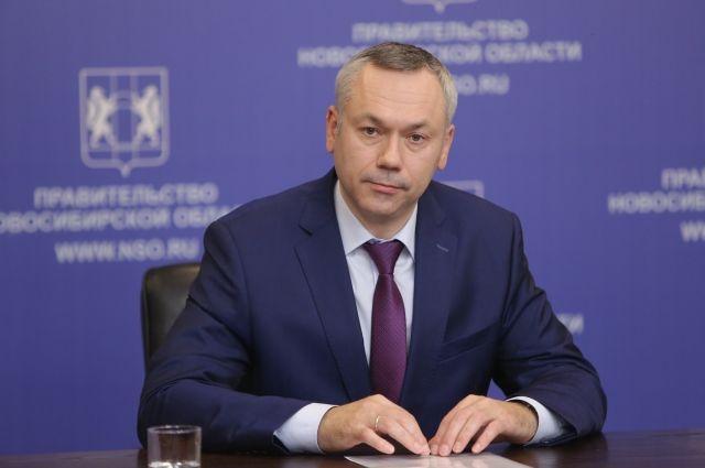 С инициативой выступил глава НСО Андрей Травников.