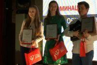 Анастасия Переверзева (в центре) на награждении победителей конкурса в столичном комплексе «Октябрь Event Hall».