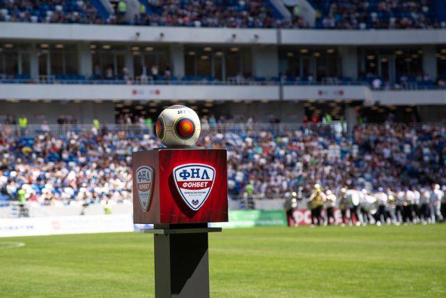 В Калининграде пройдет матч легенд FIFA и сборной России.
