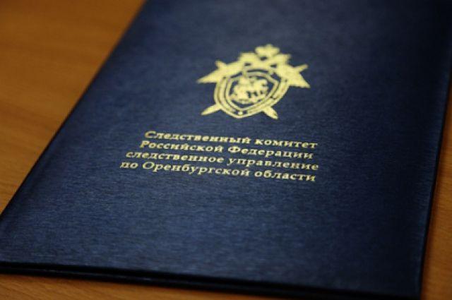 СУ СК РФ по Оренбургской области расследует убийство молодой женщины.