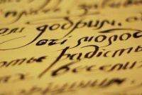 В Украине появится экзамен по украинскому языку для получения гражданства