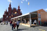Книжный фестиваль «Красная площадь».
