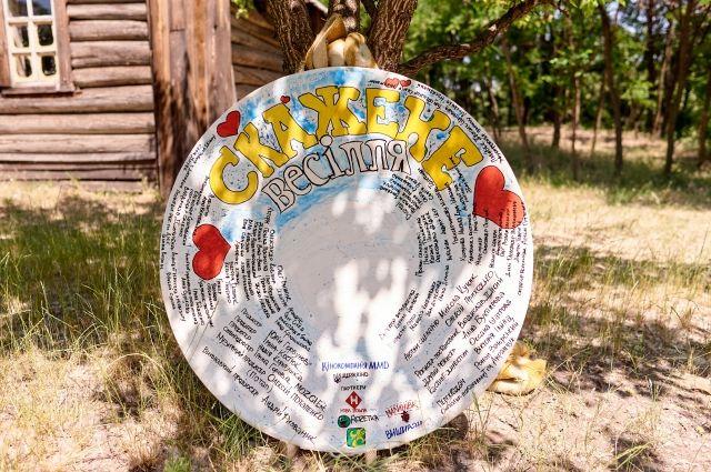 Церемония разбития тарелки: осенью выйдет комедия «Скажене Весілля»