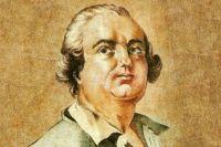 Граф Калиостро.