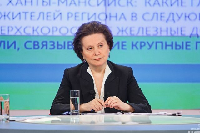 Губернатор Югры Наталья Комарова