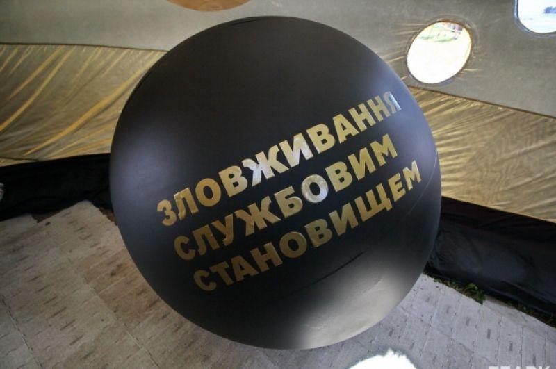Именно злоупотребление служебным положением является одной из главнейших причин коррупции в Украине.