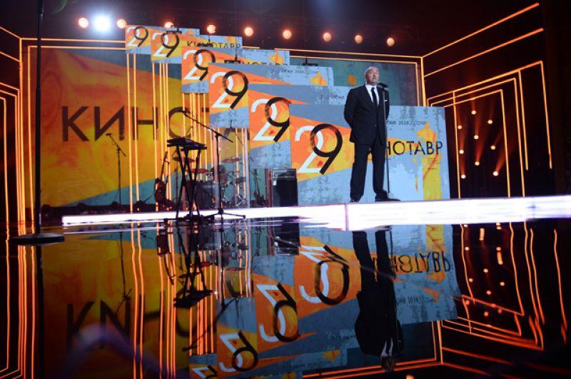 Президент «Кинотавра», продюсер Александр Роднянский нацеремонии открытия 29-го российского фестиваля «Кинотавр».