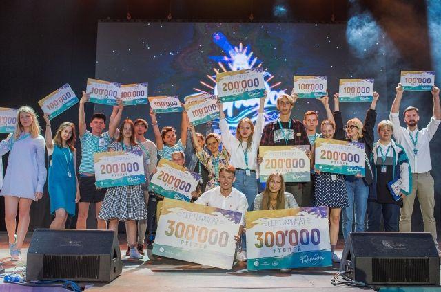 У тюменских ребят появилась возможность поехать на молодежный форум в Крым