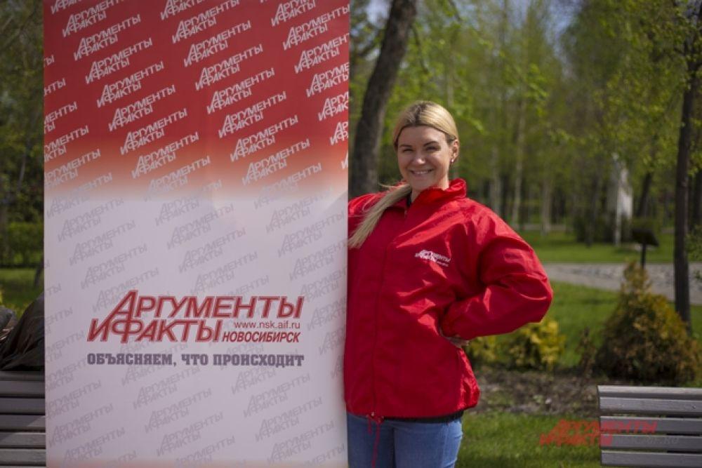 Мероприятие от «АиФ на Оби» началось на площадке парка им. Кирова в 12:00.