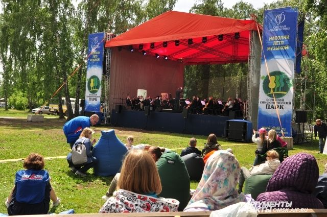Омичам полюбились концерты под открытым небом.