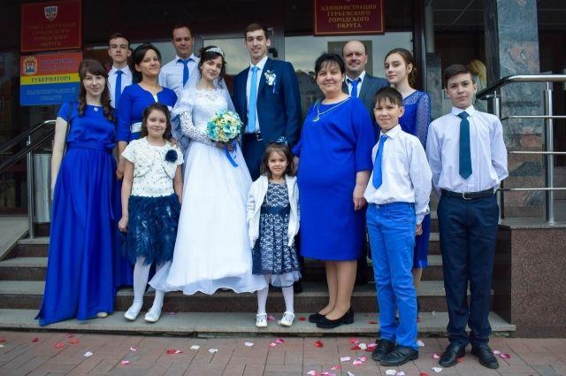 Большая и счастливая семья Луста.