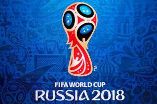 Чемпионат мира по футболу стартует в России 14 июня.