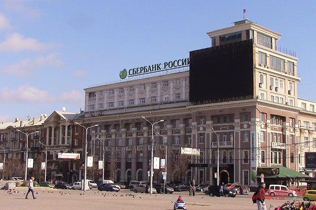МинВОТ: Поверхность Донецка «провалилась» на 20-25 сантиметров