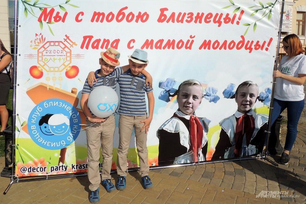 Братья Артем и Максим Осиповы.