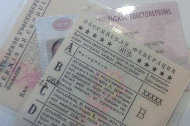 Мировой суд в Оренбургском районе оштрафовал за поддельное водительское удостоверение.