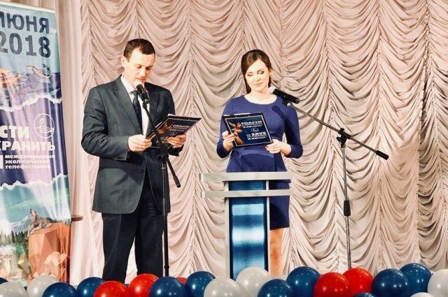 Ведущие церемонии открытия кинофестиваля