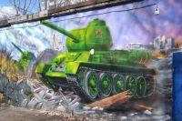 Лучший граффитчик Тюмени получит 50 тысяч рублей