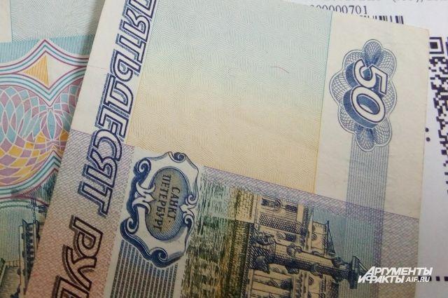 Калининградец стал фигурантом уголовного дела из-за взятки в 200 рублей.