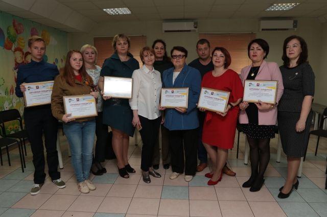 Победители грантового конкурса Металлоинвеста
