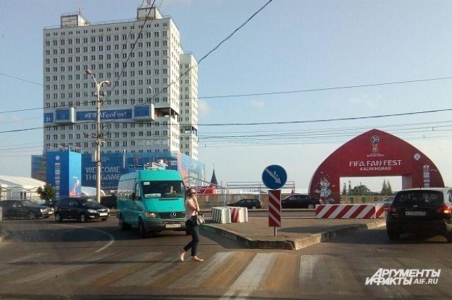 Улица Шевченко с 14 июня на месяц станет пешеходной.
