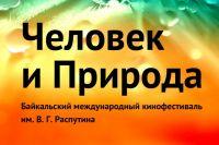 Российские авторы представили 32 работы.