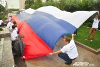 Триколор станет символом Дня России.