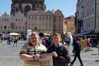 В поездку наш читатель отправился вместе со своим 23-летним сыном. Андрей Венидиктов.