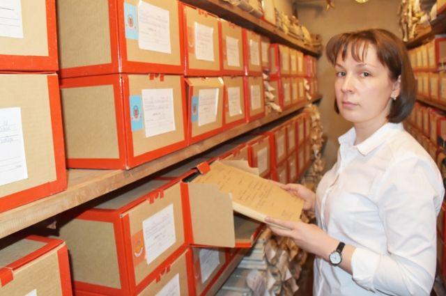 Если все документы архива выложить в одну условную линию, получится 16 км.