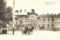 Узнать, как выглядел Народный дом, теперь можно только по открыткам.