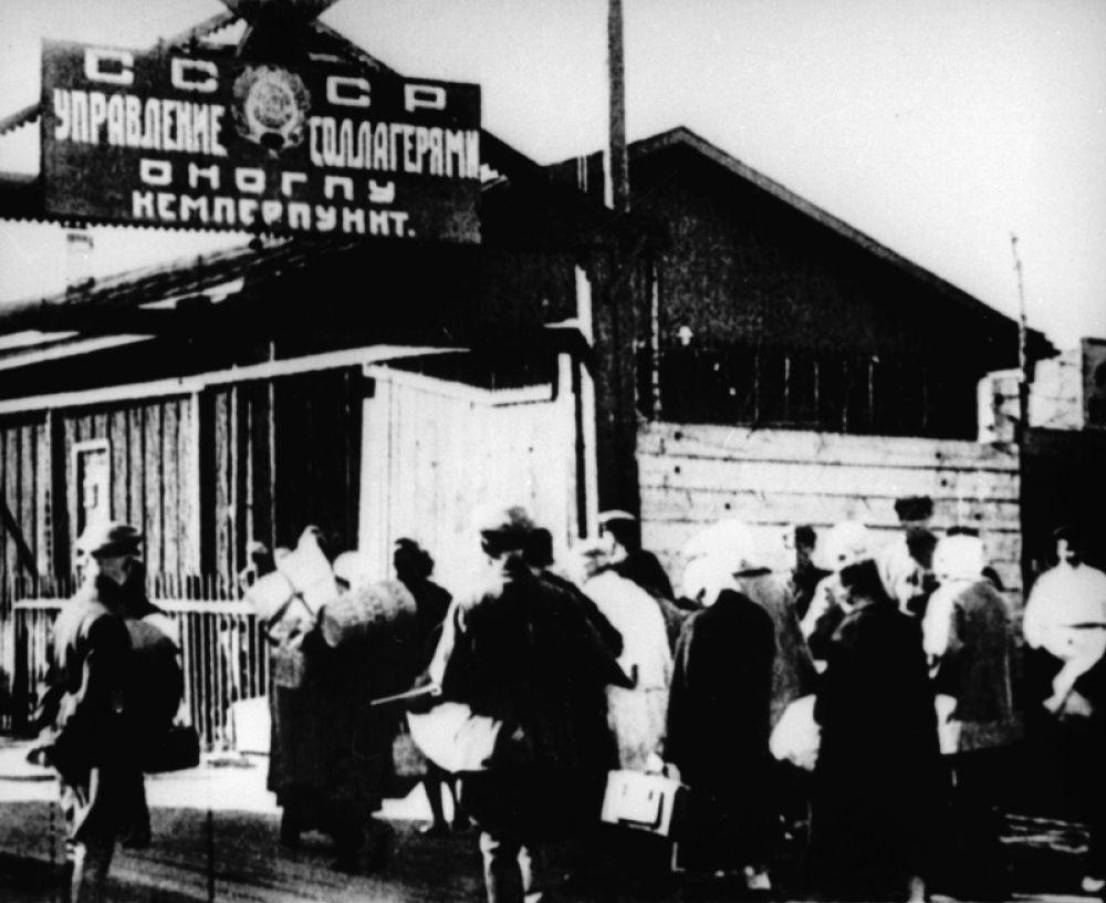 За время существования лагеря в нем умерло около 7,5 тысяч человек, из которых 3,5 тысячи — в голодном 1933 году.