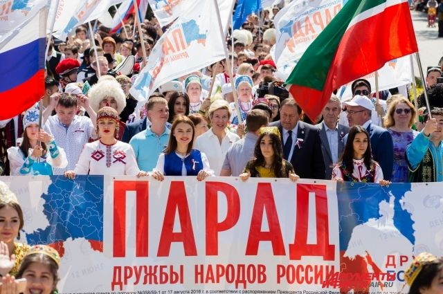 В Новосибирске широко отметят праздник.