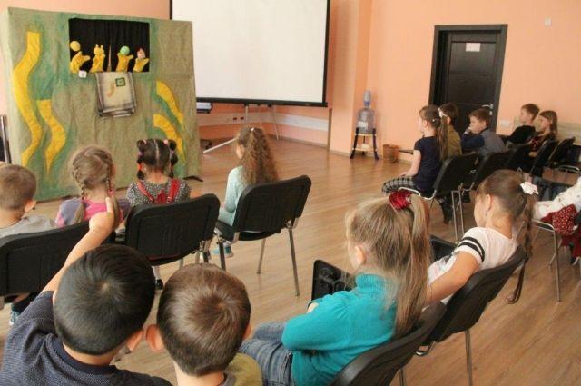 Энергетики показали второклассникам гимназии №2 спектакль.