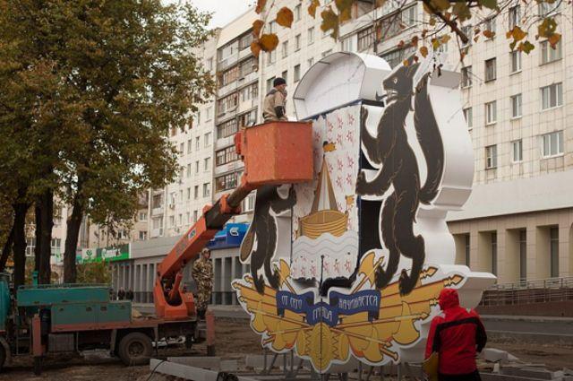 Судьбу монумента «Герб Тюмени» решат сами горожане