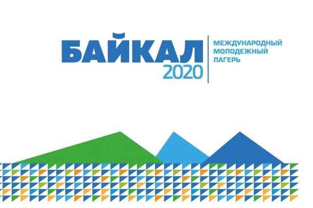 Местом проведения форума в будущем может стать Байкальск .