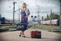 Путешествие с выгодой. Как уменьшить стоимость билета на поезд.