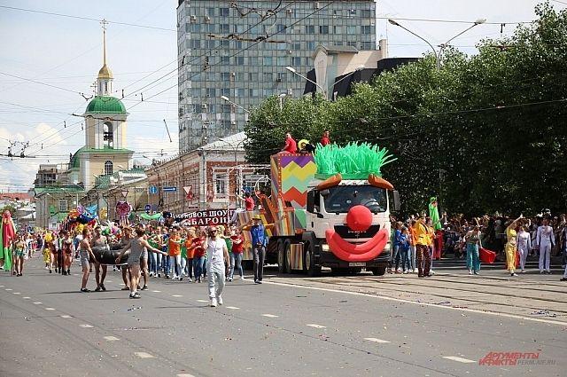 В День города все пермяки как обычно ждут карнавальное шествие.