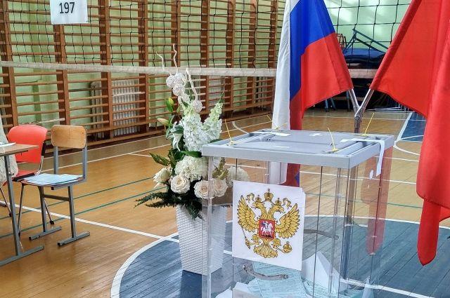 9 сентября омичей будут ждать на избирательных участках.