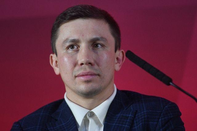 IBF лишила Головкина титула чемпиона мира