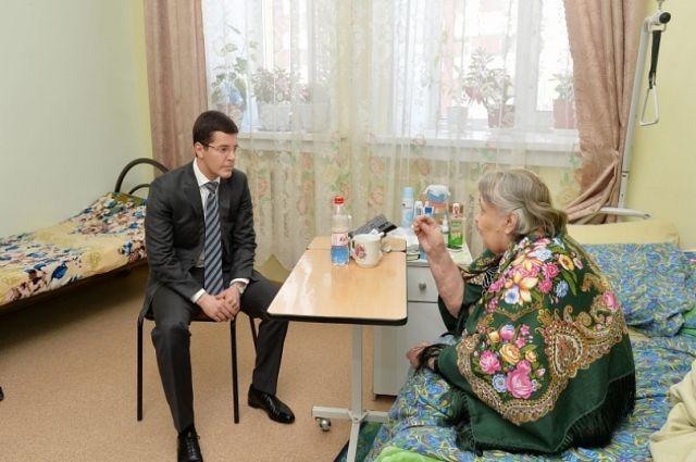 Дом престарелых в ноябрьске телефон дома престарелых в краснармейске