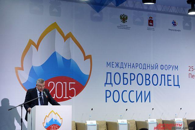 Югорчане смогут отправить заявку на участие в региональном этапе Всероссийского конкурса«Доброволец России 2018».