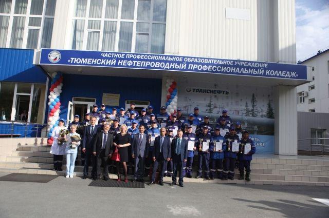 АО «Транснефть - Сибирь» подвело итоги конкурса «Лучший по профессии»