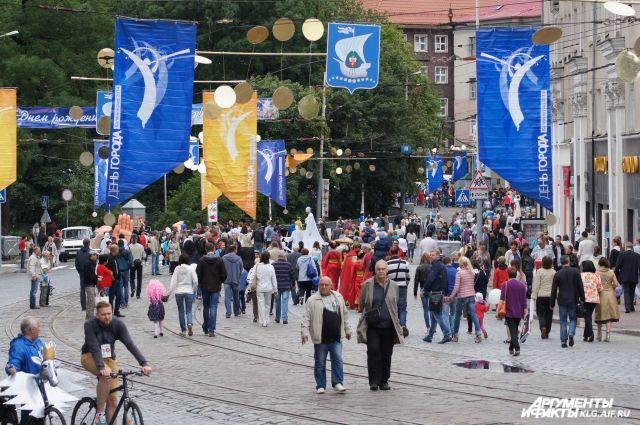 За 2 года население Калининграда увеличилось на 8 тысяч человек.